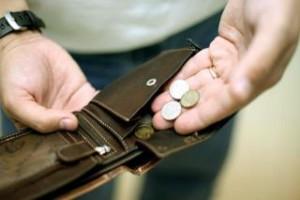 Социальные выплаты для малоимущих в 2020 году