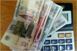 Компенсация за вредные условия труда в 2018 году: размер и расчет компенсационных выплат, получение и необходимые документы, вредные производства