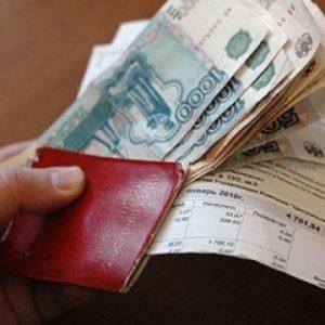 Ежемесячная денежная выплата (ЕДВ) ветеранам труда в 2018 году