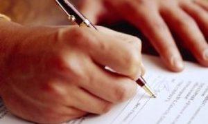 Выплаты выходного пособия при увольнении по соглашению сторон: особенности, преимущества, размер и расчет