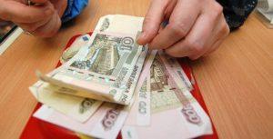 Льготы и выплаты вдовам участников ВОВ: какие есть, как получить и оформить