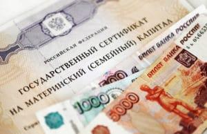 Субсидирование ипотеки государством в 2017 году: условия и государственные программы