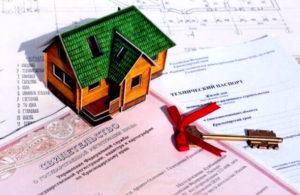 Социальная ипотека в 2017-2018 году: что это, программы, льготы и субсидии, условия и особенности ипотеки с господдержкой