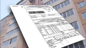 Как избежать оплаты на капитальный ремонт в 2018 году: законы и права