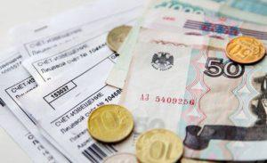 Положены ли субсидии и льготы неработающим гражданам на оплату ЖКХ