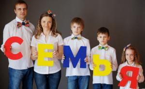 Новые законы с 1 января 2019 года в России для молодых семей, льготы, субсидии