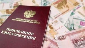 Кому полагается Лужковская надбавка к пенсии в 2017-2018 году - Про пенсии