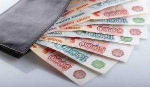 Kompensatsiya-mnogodetnym-300x175