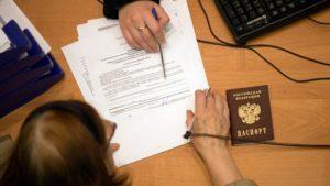 Льготные кредиты для многодетных семей в 2018 году: программы, условия, как получить, необходимые документы, законы