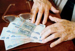 Льготы 80 летним пенсионерам