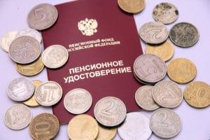 Пенсия по инвалидности 2 группы в России в 2017-2018 году: размер и расчет, доплата и ЕДВ для инвалидов