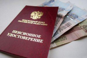 Пенсия по инвалидности 1 группы в России в 2017-2018 году: размер и расчет, доплата и ЕДВ для инвалидов