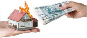 Компенсация при пожаре дома в 2017-2018 году: льготы, материальная помощь, расчет и размер выплат, необходимые документы