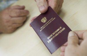 Пенсия по инвалидности 3 группы в России в 2018 году: размер и расчет, доплата и ЕДВ для инвалидов