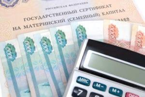 Материнский капитал под проценты в банк: особенности и условия процедуры в 2017-2018 году