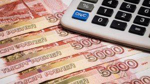 50 тысяч с материнского капитала: новые законы и изменения в 2018 году
