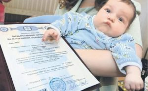 Материнский капитал гражданам РФ, проживающим за границей: особенности и условия получения в 2017-2018 году