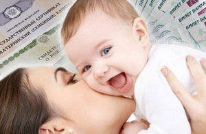 Условия получения материнского капитала: кому положены выплаты и кто имеет право на субсидию в 2017-2018 году