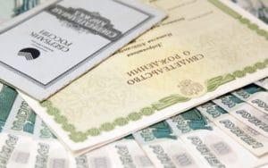 Займы и деньги под материнский капитал: условия и порядок получения в 2018 году