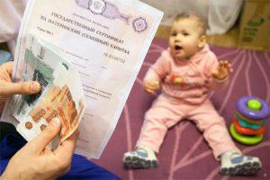Материнский капитал гражданам РФ, проживающим за границей: особенности и условия получения в 2018 году