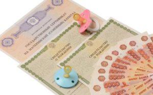 Пособия и выплаты на ребенка в Москве в 2017-2018 году: федеральные и региональные, размеры выплат, порядок и условия получения, необходимые документы