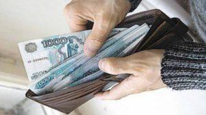 Пособия и выплаты на ребенка в Якутии (Республике Саха) в 2017-2018 году: федеральные и региональные, размеры выплат, порядок и условия получения, необходимые документы