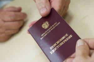 Новые законы о пенсии в России с 2015 года: последние изменения в законодательстве