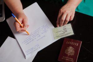 Страховой номер индивидуального лицевого счета