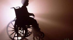 Льготы, права и привилегии опекунам инвалидов: что положено и как оформить в 2018 году, документы, новости