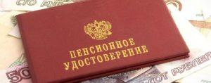 Пенсии военным летчикам в России: размер в 2017-2018 году, порядок оформления и условия назначения, последние новости