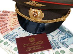 Условия назначения и выплаты военной пенсии: порядок и особенности оформления, сроки выплат