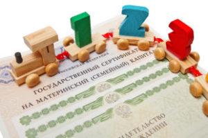 20 тысяч из материнского капитала наличными: оформление и получение в 2018 году, необходимые документы