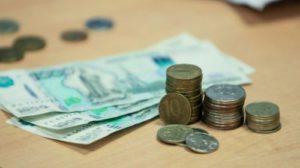 Индексация социальных пенсий: изменения и повышение в 2017-2018 году, порядок проведения