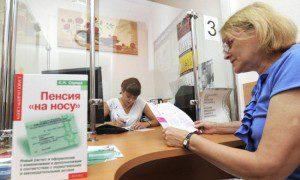 Социальная помощь в Волгограде в 2018 году: льготы, пособия и другие меры соцподдержки для жителей Волгоградской области, государственные программы и законы