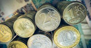 Пособия и выплаты на ребенка в Южно-Сахалинске в 2017-2018 году: федеральные и региональные, размеры выплат, порядок и условия получения, необходимые документы