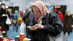 Пенсия самозанятого населения в России: размер в 2017-2018 году, условия и порядок формирования, оплата страховых взносов