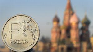 Социальная помощь в Белгороде в 2018 году: льготы, пособия и другие меры соцподдержки для жителей Белгородской области, государственные программы и законы