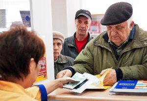 Пенсия неработающим пенсионерам в 2017-2018 году: перерасчет и индексация, последние новости и изменения