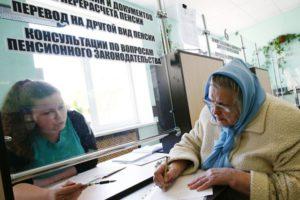 Выплата пенсий в России: порядок и условия выплат в 2018 году, особенности получения