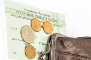Пенсии госслужащим в России: размер в 2017-2018 году, порядок оформления и условия назначения, последние изменения и новости