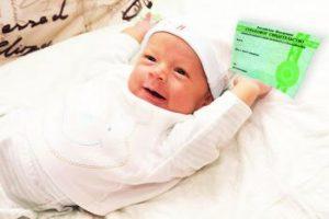 Громовские пособия при рождении ребенка в Москве: размер в 2017-2018 году, кому положены и как получить, необходимые документы