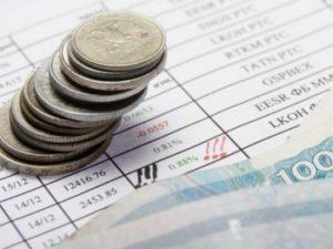 Доплата к пенсии в 2018 году: надбавки работникам угольной промышленности и шахтерам, летчикам и летному составу