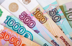ai-219439-aux-head-20160826_money_rus_360-300x192