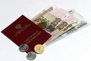Выплата пенсий в России: порядок и условия выплат в 2017-2018 году, особенности получения