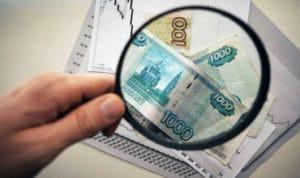 Пособия и выплаты на ребенка в Республике Чечня в 2017-2018 году: федеральные и региональные, размеры выплат, порядок и условия получения, необходимые документы