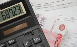 Подсчет и подтверждение страхового стажа: основные правила и нюансы расчета, условия и порядок процедуры