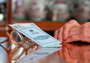 ЕДВ (ежемесячная денежная выплата): что это, размер в 2017-2018 году для пенсионеров, инвалидов и ветеранов