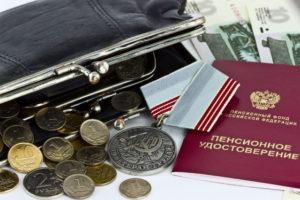 Пенсия по вредности: размер в 2017-2018 году, список профессий, правила и пример расчета, условия и порядок оформления, необходимые документы