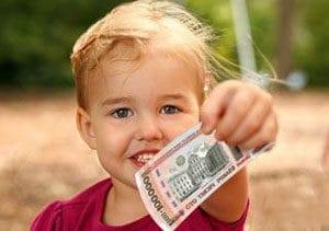 Детское пособие до 3 лет: размер в 2017-2018 году, условия и порядок оформления, необходимые документы