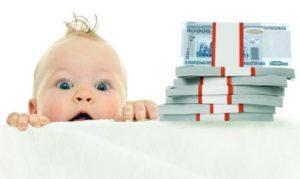 Пособие по беременности и родам в ФСС в 2017-2018 году: особенности и правила выплат, порядок оформления, необходимые документы, образец заявления и пример расчета
